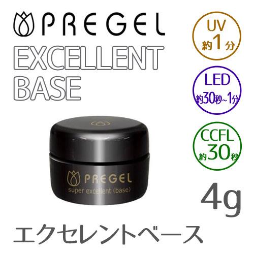 PREGEL  エクセレントベースa 4g