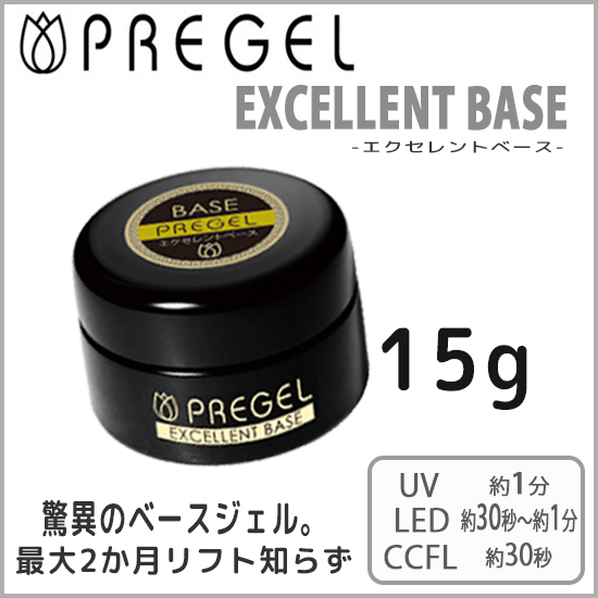 【PREGEL】 エクセレントベースa  15g
