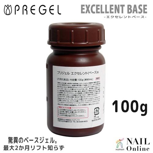 【PREGEL】 エクセレントベースa 100g