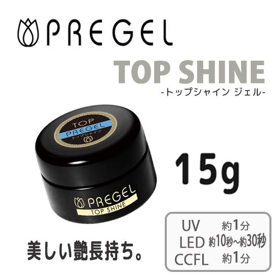 【PREGEL】 トップシャイン  15g
