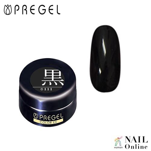 【PREGEL】 【マット】 4g カラーEX  PG-CE111  黒