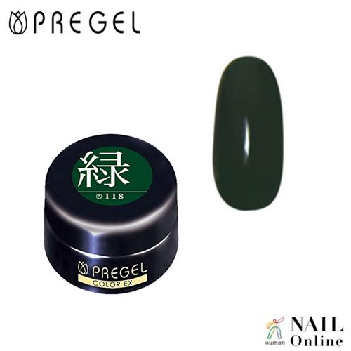 【PREGEL】 【マット】 4g カラーEX  PG-CE118  緑