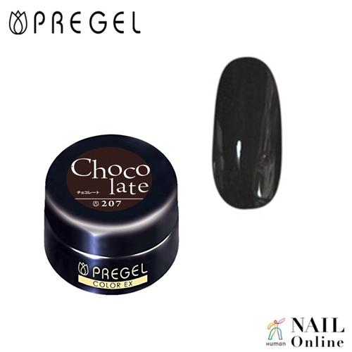 【PREGEL】 【マット】 4g カラーEX  PG-CE207  チョコレート
