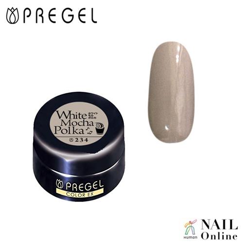 【PREGEL】 【マット】 4g カラーEX  PG-CE234  ホワイトモカポルカ