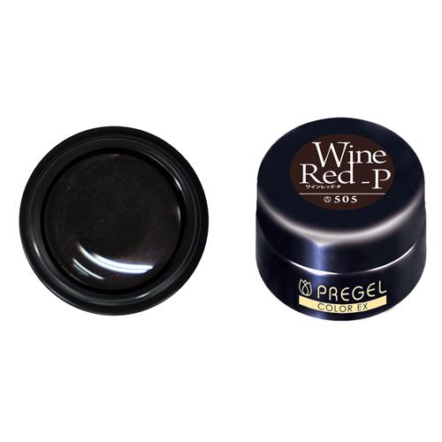 PREGEL カラーEX 【パール】 PG-CE505 4g ワインレッド-P
