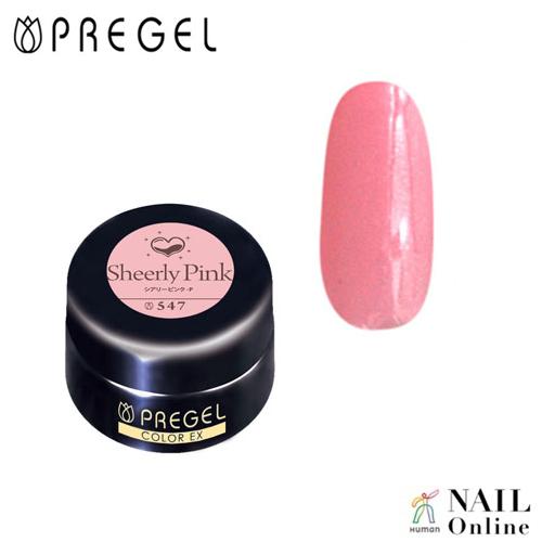 【PREGEL】 【パール・シアー】 4g  カラーEX PG-CE547  シアリーピンク