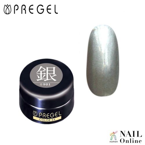 【PREGEL】 【パール】 4g  カラーEX  PG-CE901  銀