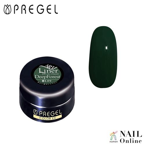 【PREGEL】 【マット】 4g カラーEX PG-CEL09 ライナーデイープフォレスト