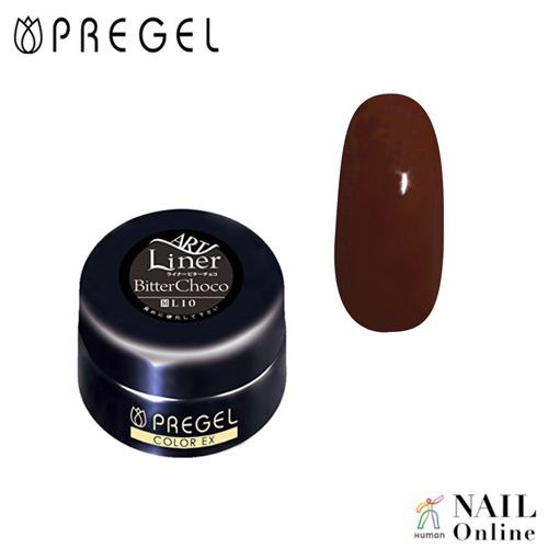 【PREGEL】 【マット】 4g  カラーEX  PG-CEL10  ライナービターチョコ