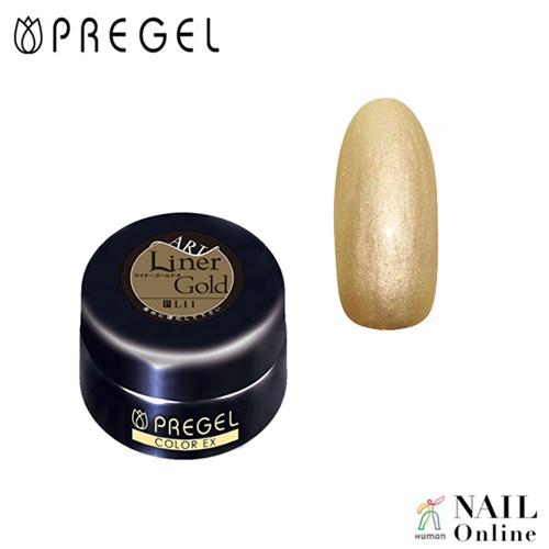 【PREGEL】 【パール】 4g  カラーEX  PG-CEL11  ライナーゴールド