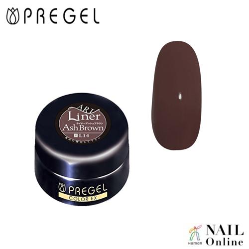 【PREGEL】 【マット】 4g カラーEX PG-CEL14  ライナーアッシュブラウン
