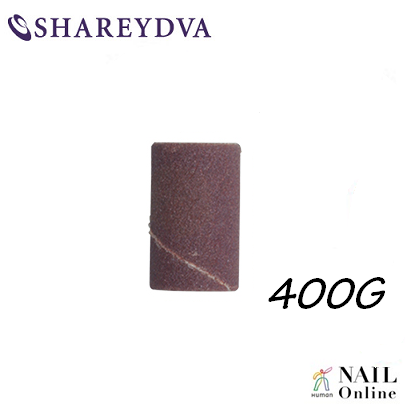 【SHAREYDVA 】 スーパーサンディングバンド 400G 30P