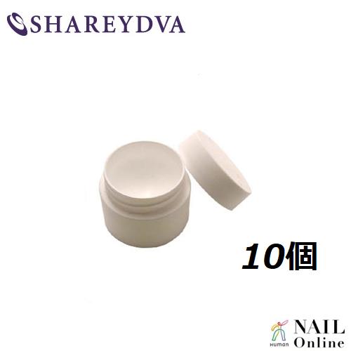 【SHAREYDVA】 プチコンテナ 5ml×10個