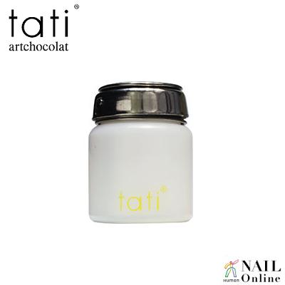 【tati】 artchocolat MENDA ディスペンサー 1.8oz ロック付
