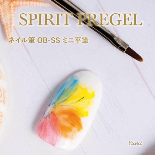 【PREGEL】 ミニ平筆 OB-SS
