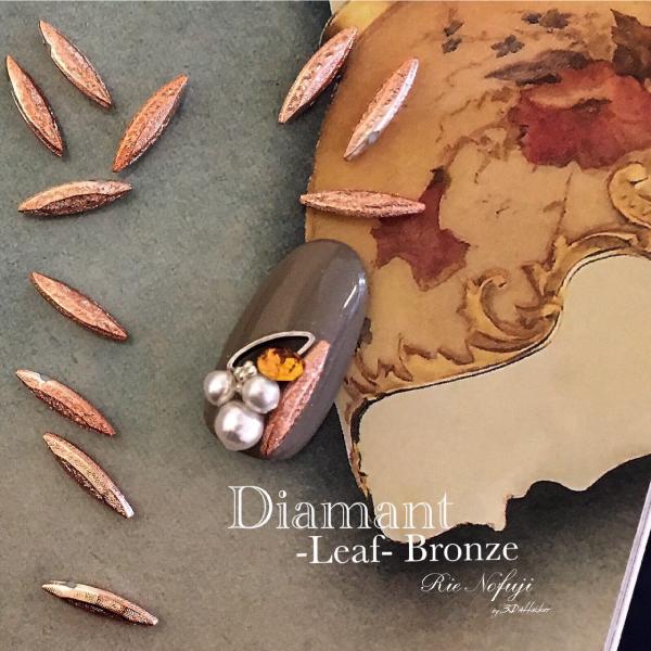 【Bonnail×RieNofuji】 Diamant Leaf ブロンズ 6P