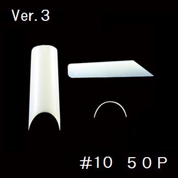 【SHAREYDVA】 (旧MICREA) チップ ナチュラル Ver.3 #10 50P