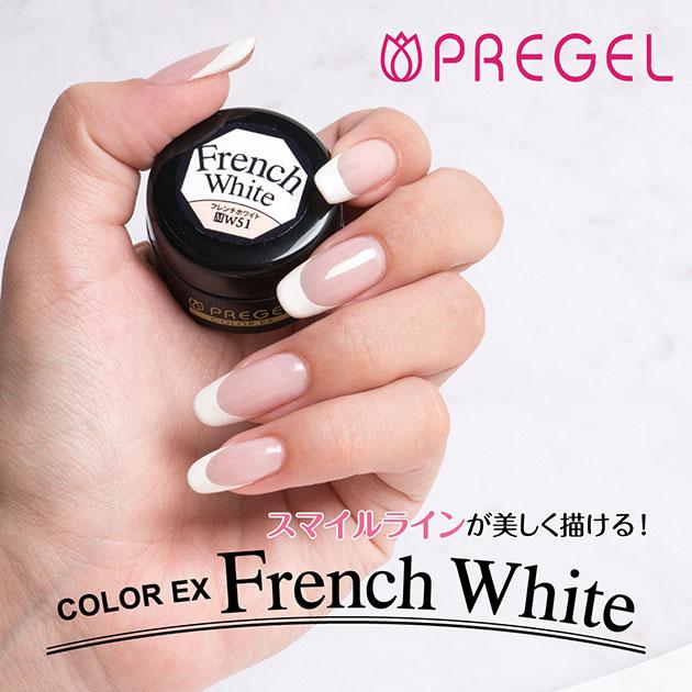 【PREGEL】 【マット】 3g カラーEX  PG-CEW51  フレンチホワイト 【検定おすすめ】