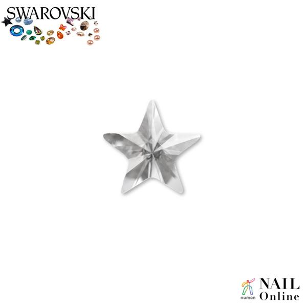【SWAROVSKI】 #2816 スター型 クリスタル 5mm 10P