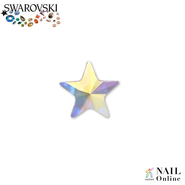 【SWAROVSKI】 #2816 スター型 オーロラ 5mm 10P