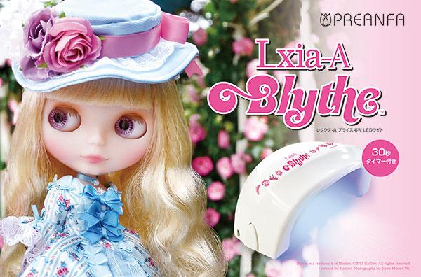 【PREGEL】 レクシア-A ブライス 6W LEDライト