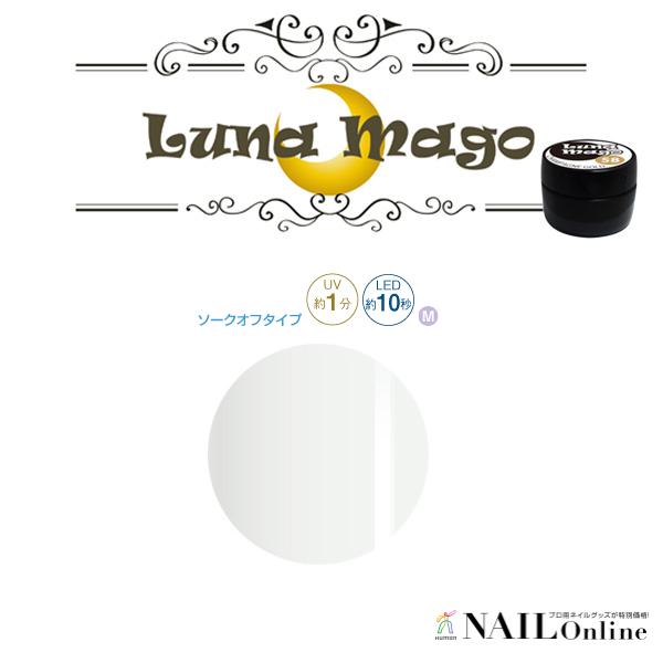 【Luna Mago】 カラージェル 5g 001 ホワイト <マット>