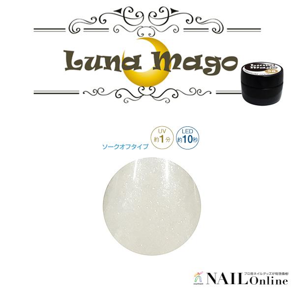 【Luna Mago】 カラージェル 5g 002 シルキーホワイト <マット>