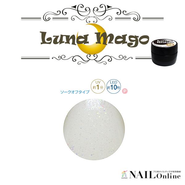 【Luna Mago】 カラージェル 5g 003 ラブリーホワイト <パール>