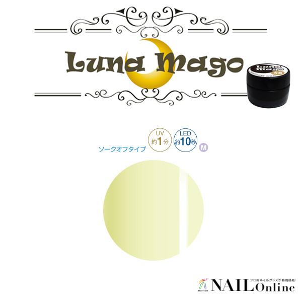 【Luna Mago】 カラージェル 5g 004 クリーム <マット>