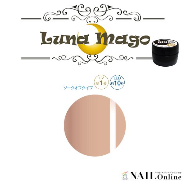 【Luna Mago】 カラージェル 5g 007 アプリコット <マット>