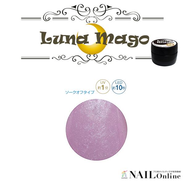【Luna Mago】 カラージェル 5g 010 ディピンク <パール>