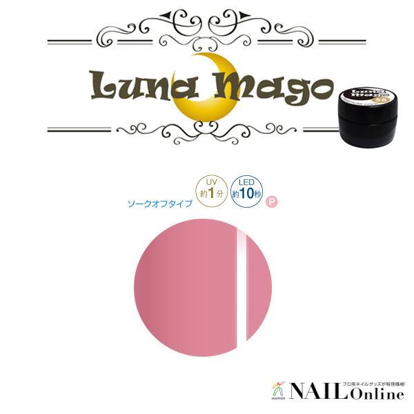 【Luna Mago】 カラージェル 5g 011 スウィートピンク <パール>