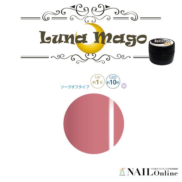【Luna Mago】 カラージェル 5g 014 ハートピンク <マット>