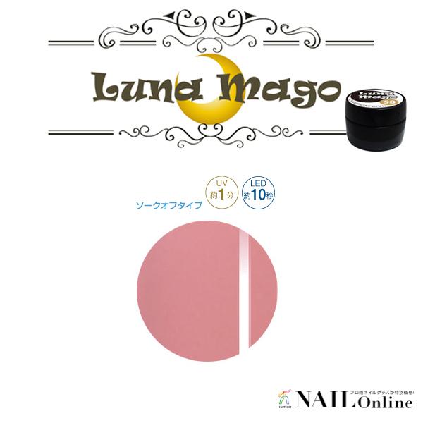 【Luna Mago】 カラージェル 5g 015 ヌーディピンク <パール>