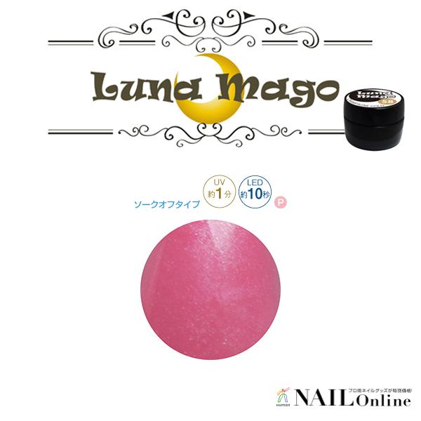 【Luna Mago】 カラージェル 5g 016 リップスピンク <パール>