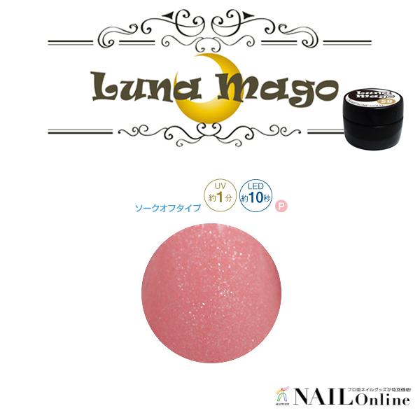 【Luna Mago】 カラージェル 5g 021 ウィスピーピンク <パール>