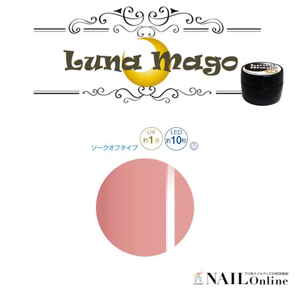 【Luna Mago】 カラージェル 5g 022 ネオピンク <マット>