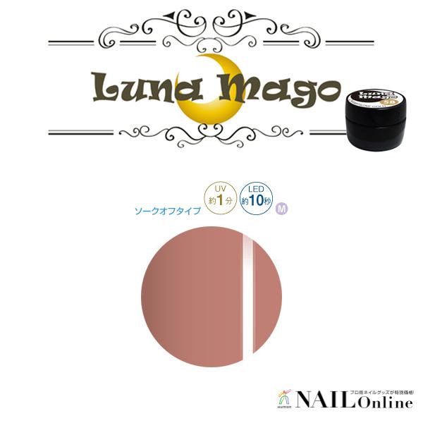 【Luna Mago】 カラージェル 5g 023 ブライトピンク <マット>