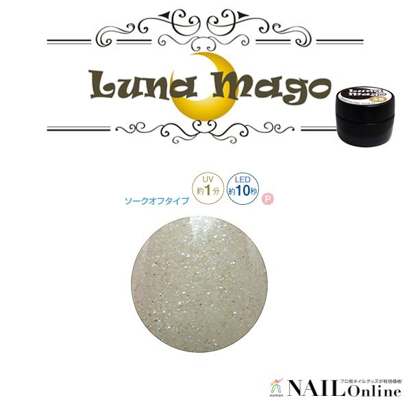 【Luna Mago】 カラージェル 5g 026 サンドパール <パール>