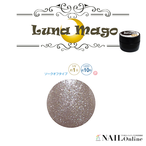 【Luna Mago】 カラージェル 5g 027 シャンパン <パール>