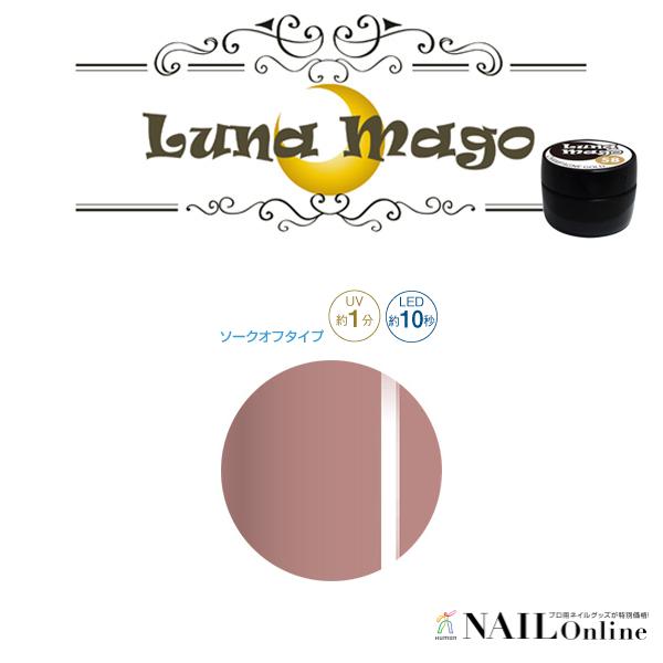 【Luna Mago】 カラージェル 5g 030 ヌーディローズ <パール>