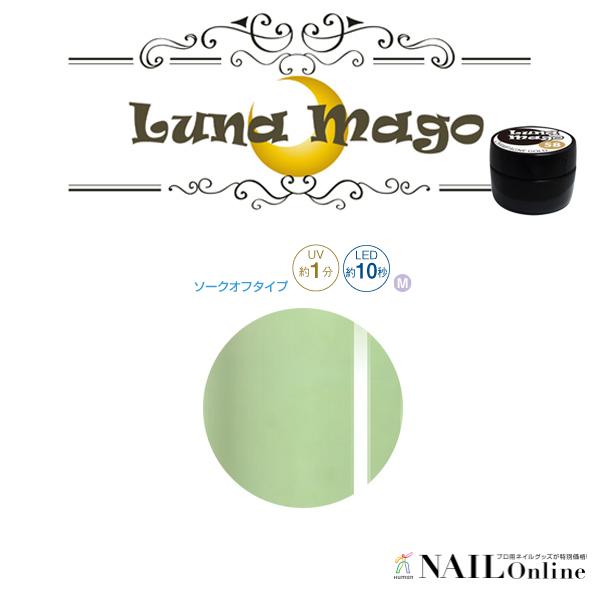 【Luna Mago】 カラージェル 5g 037 グリーンティラテ <マット>