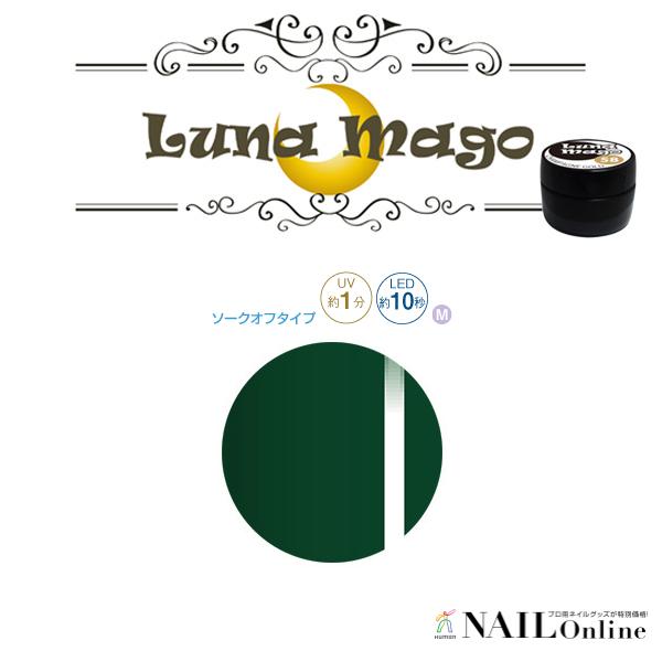 【Luna Mago】 カラージェル 5g 038 グリーン <マット>