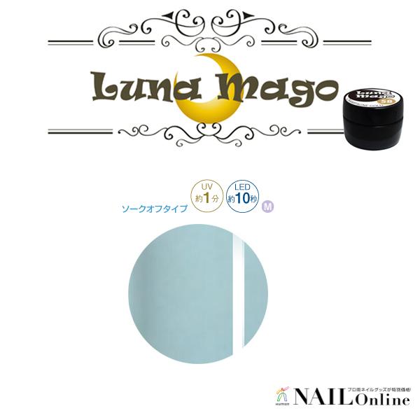 【Luna Mago】 カラージェル 5g 042 アクア <マット>
