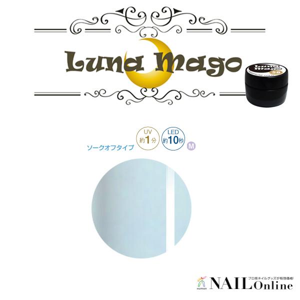 【Luna Mago】 カラージェル 5g 043 ラインブルー <マット>