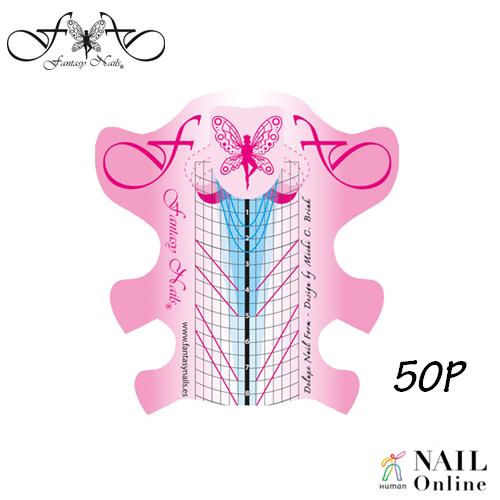 【Fantasy Nails】 ファンタジーデラックスフォーム 50P