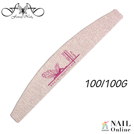 【Fantasy Nails】 ハーフムーンファイル 100/100G