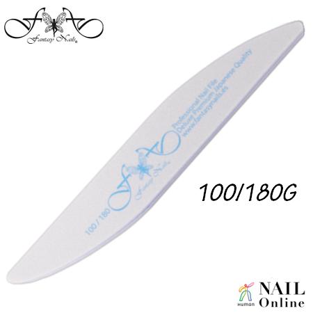 【Fantasy Nails】 ウェーブバッファー 100/180G
