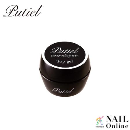 【Putiel cosmetique】 トップジェル 3g 【検定】