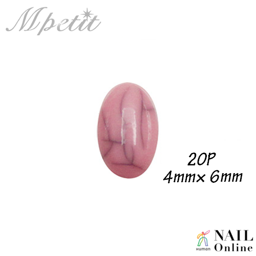 【Mpetit】 B643  天然石風ストーン オーバル ピンク 20P  4×6mm